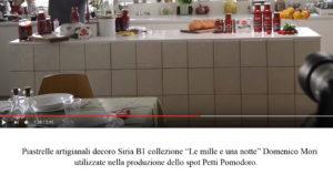 Domenico Mori x Petti Pomodoro